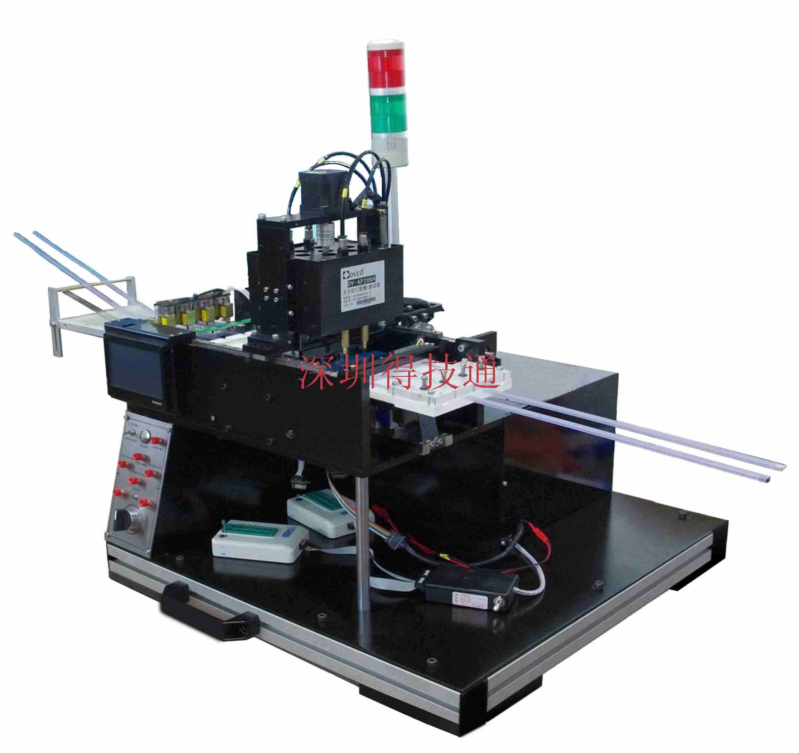 FlashPRO1000+编程器/烧录器/烧写器