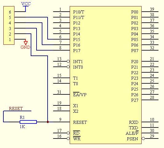 程插座,另一端连接目标电路板isp插座