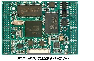 周立功arm开发板:smartarm3250通用教学/竞赛/工控开
