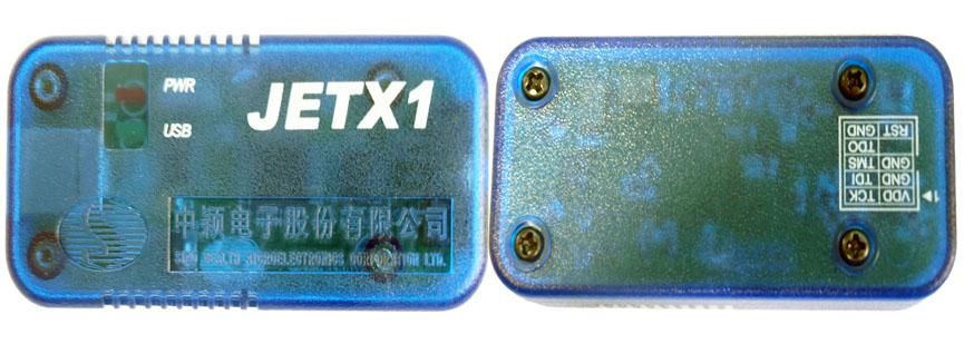 JETX1仿真器