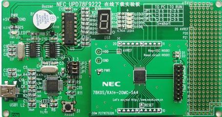 upd78f9222在线下载板使用说明