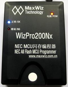 WizPro200 NEC编程器