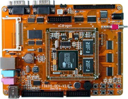 arm开发板fs-ep9315