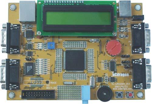 arm开发板:优龙yl-lpc2378开发板