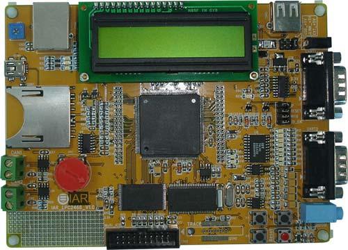 arm7开发板|yl-lpc2468|yl-lpc2468开发板|nxp